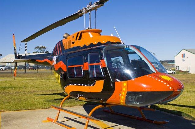LongRanger – Bell 206